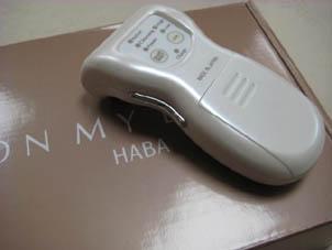 HABA イオンマイエステ