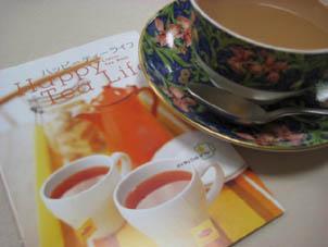 It's My Cup of Tea