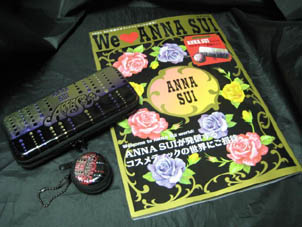 We Love ANNA SUI !!