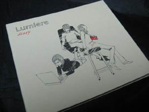 Lumiere 「Diary 〜フツウの一日〜」