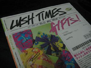 LUSH TIMES Vol.26