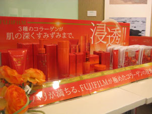 富士フイルムが極めたコラーゲンの浸透