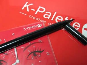 今度発売される平筆タイプのアイライナー