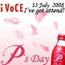江崎グリコ×i-VoCE「P's Day」