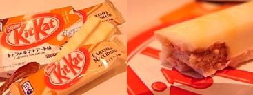 キットカット キャラメルマキアート味