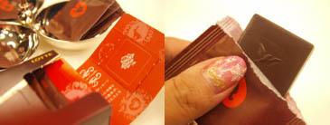 生チョコレート「シャルロッテ」