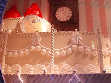 ケーキ、どーん!