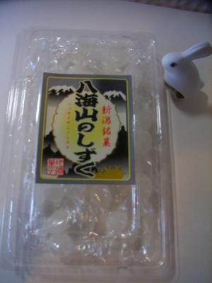 日本酒ボンボン