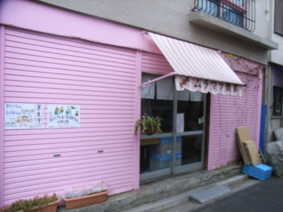 ムラマツ製菓2