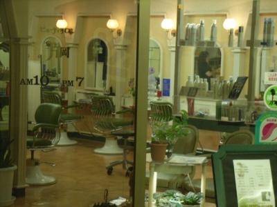 ベルセの美容院
