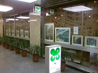 大阪の喫茶店14