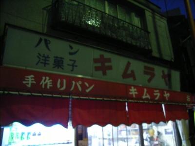 浅草界隈14