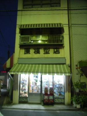 浅草界隈16