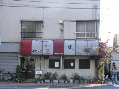 浅草界隈23