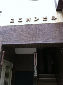 田原町北西5