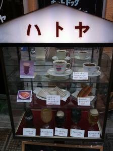 浅草喫茶3