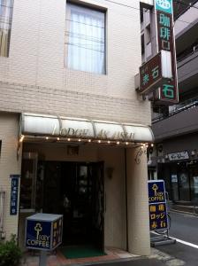 浅草喫茶4