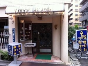 浅草喫茶14