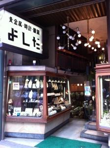 浅草喫茶21