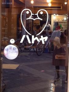 浅草喫茶29