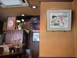 浅草喫茶37