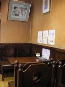 浅草喫茶39