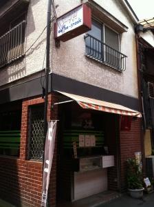 浅草喫茶44