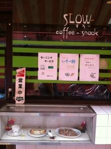 浅草喫茶45