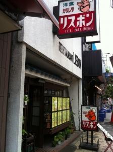 浅草喫茶48