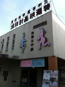 世田谷線15