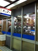 新橋駅前ビル11