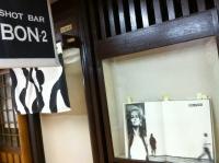 新橋駅前ビル15