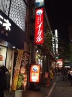 新宿の夜9