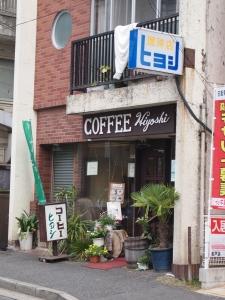 千葉喫茶7