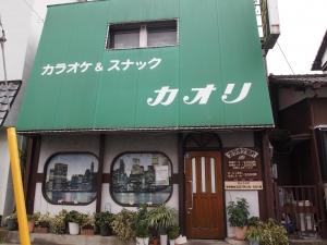 千葉喫茶12