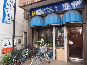 千葉喫茶10