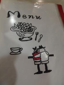 千葉喫茶11