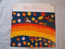 レコード3