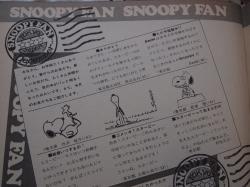 SNOOPY19