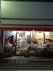 阿佐ヶ谷手芸店6