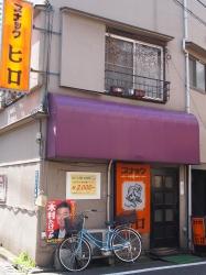 三河島商店街