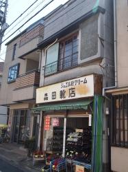 三河島商店街5