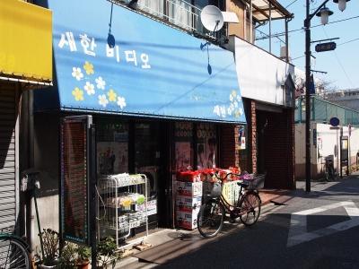 三河島商店街6