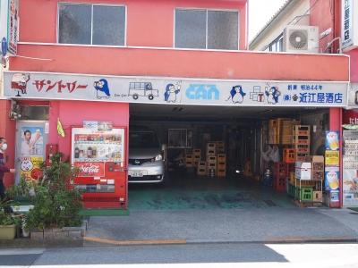 三河島商店街20