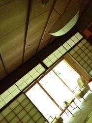三養荘10