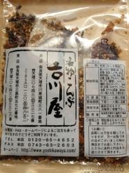 かわいいお菓子7