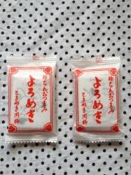 かわいいお菓子9