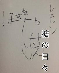 星蘭サイン