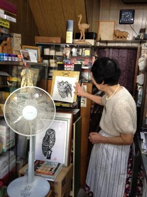文房具店3