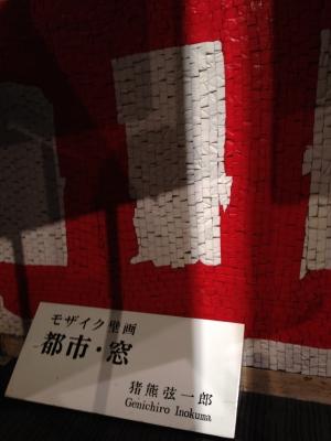 東京會舘14